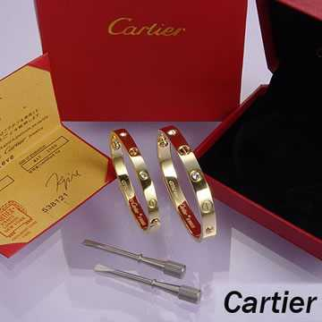 Cartier Leve Lovers Bangles Yellow Gold Diamond (Double)
