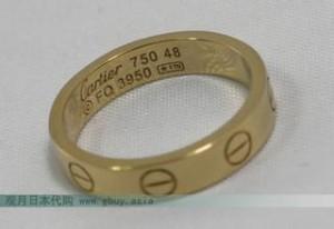replica cartier love rings