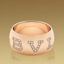Bulgari Bvlgari Ring in 18kt Pink Gold with Pave Diamonds
