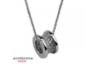 Best Bvlgari B.ZERO1 necklace replica in white glod