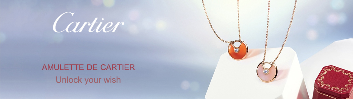 Amulette De Cartier Series