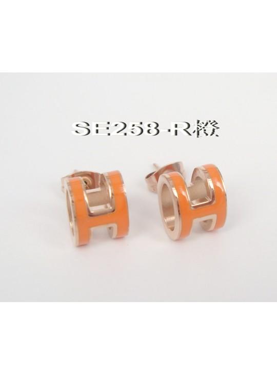 Hermes Pop H Orange Enamel Earrings in Rose Gold