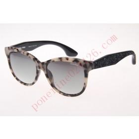 2016 Cheap Miu Miu SMU10PS Sunglasses, Grey Tortoise