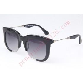 2016 Cheap Miu Miu SMU11NS Sunglasses, Black Silver