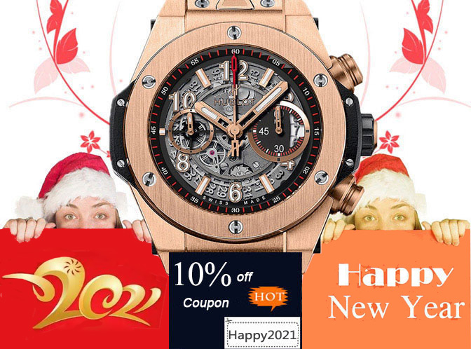 2021 Chinese newyear promotion
