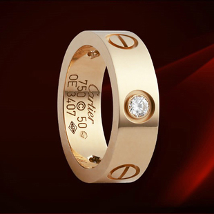 Cartier Love Ring Rose gold with diamonds